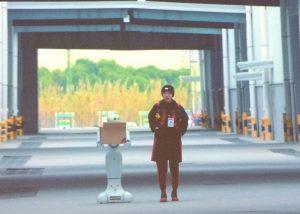 """Ausstellung """"Micro Era.Medienkunst aus China"""" präsentiert von www.schabel-kultur-blog.de"""
