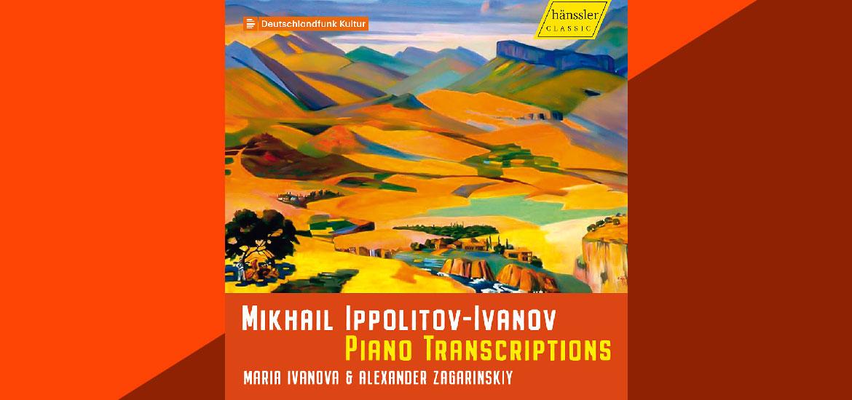 Ippolitow-Iwanow
