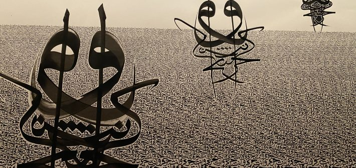 Islamische Kunst präsentiert von www.schabel-kultur-blog.de