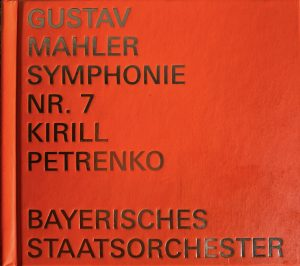 """Label """"Bayerische Staatsoper Recordings"""" präsentiert von www.schabel-kultur-blog.de"""